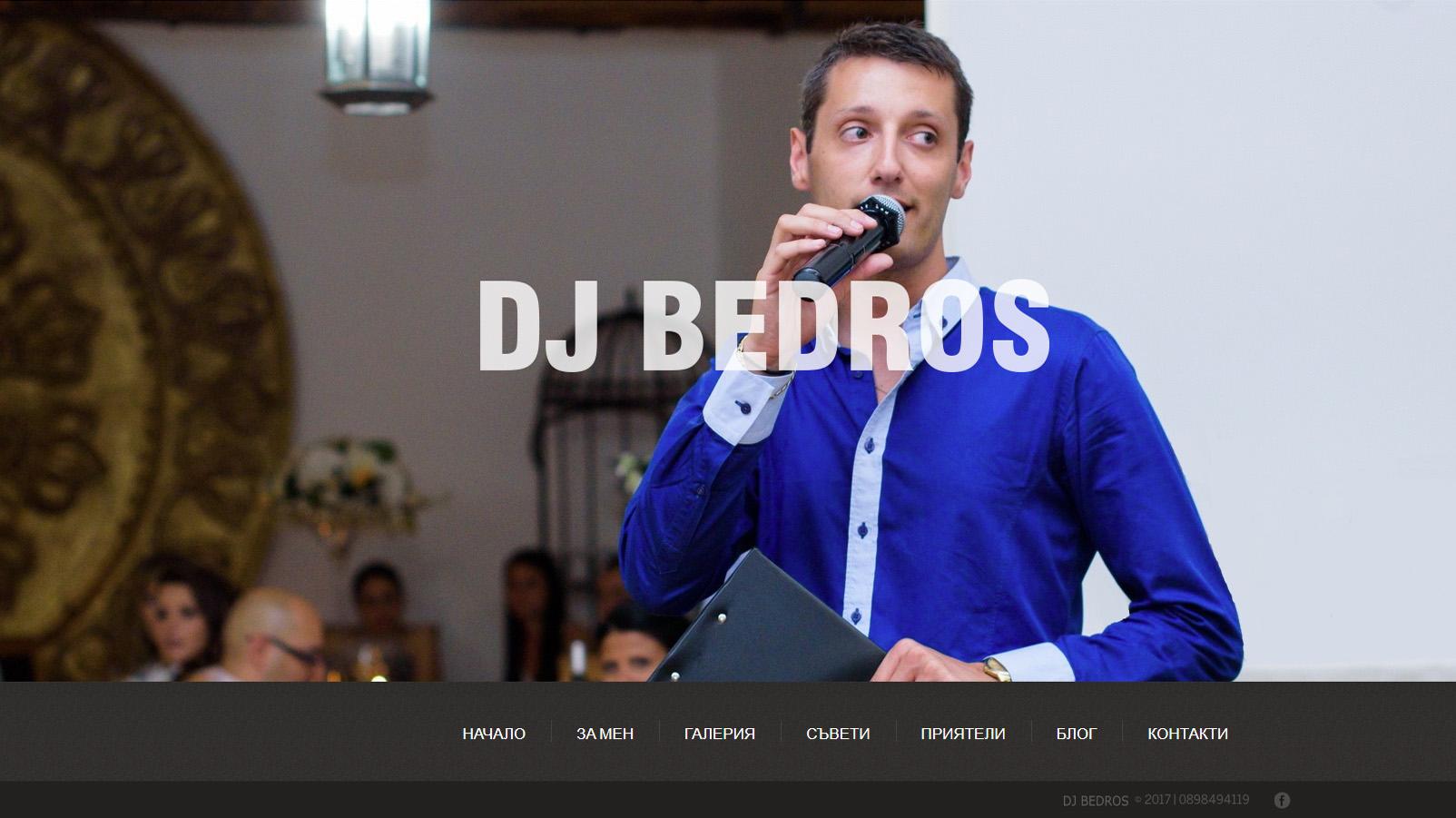 DJ Bedros | DJ Бедрос – За вашата сватба или частно събитие
