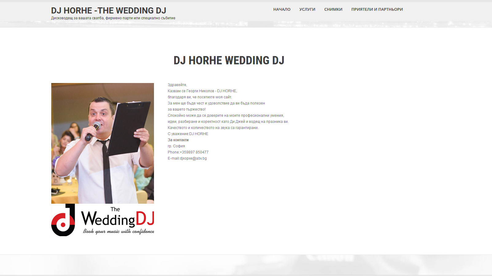DJ-Horhe