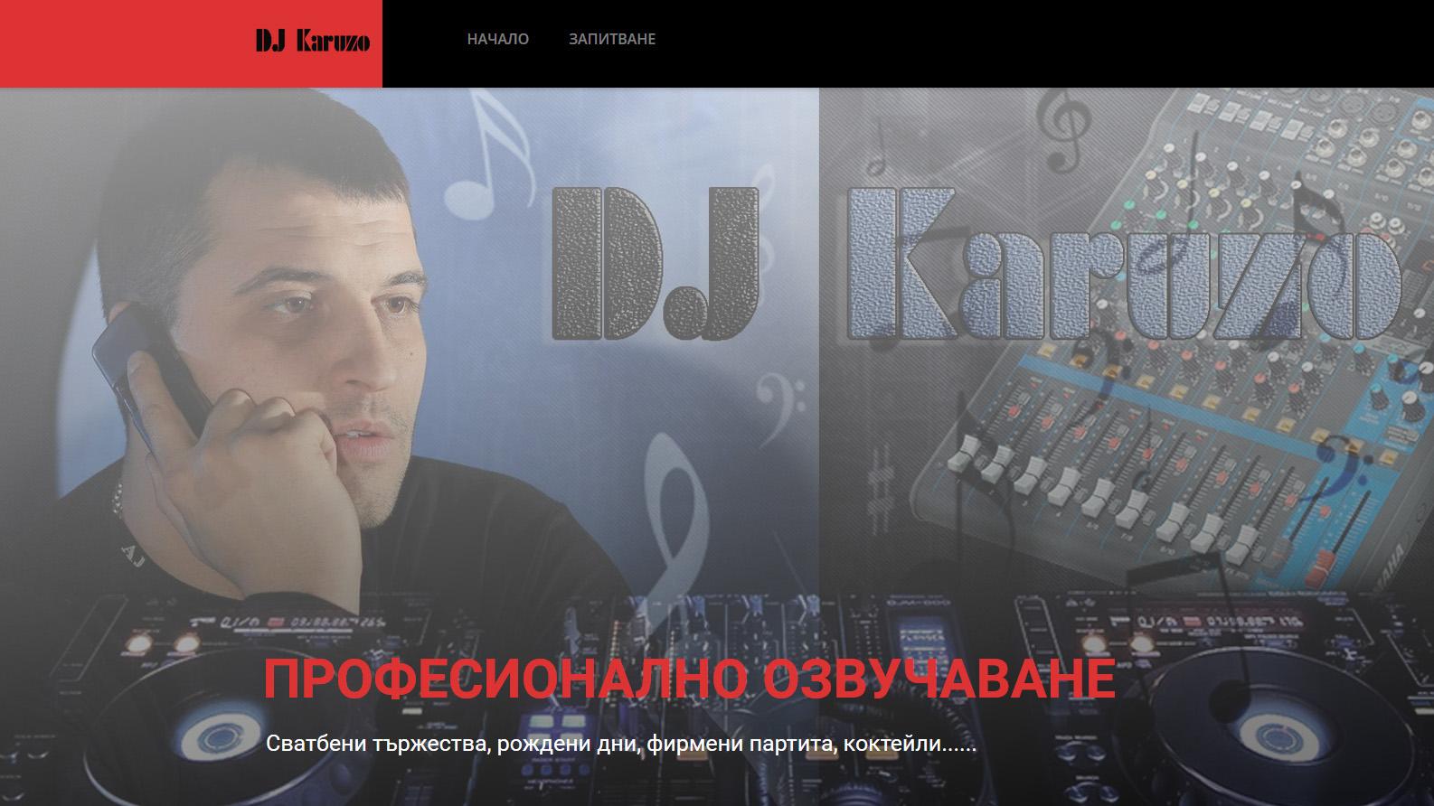 DJ-Karuzo