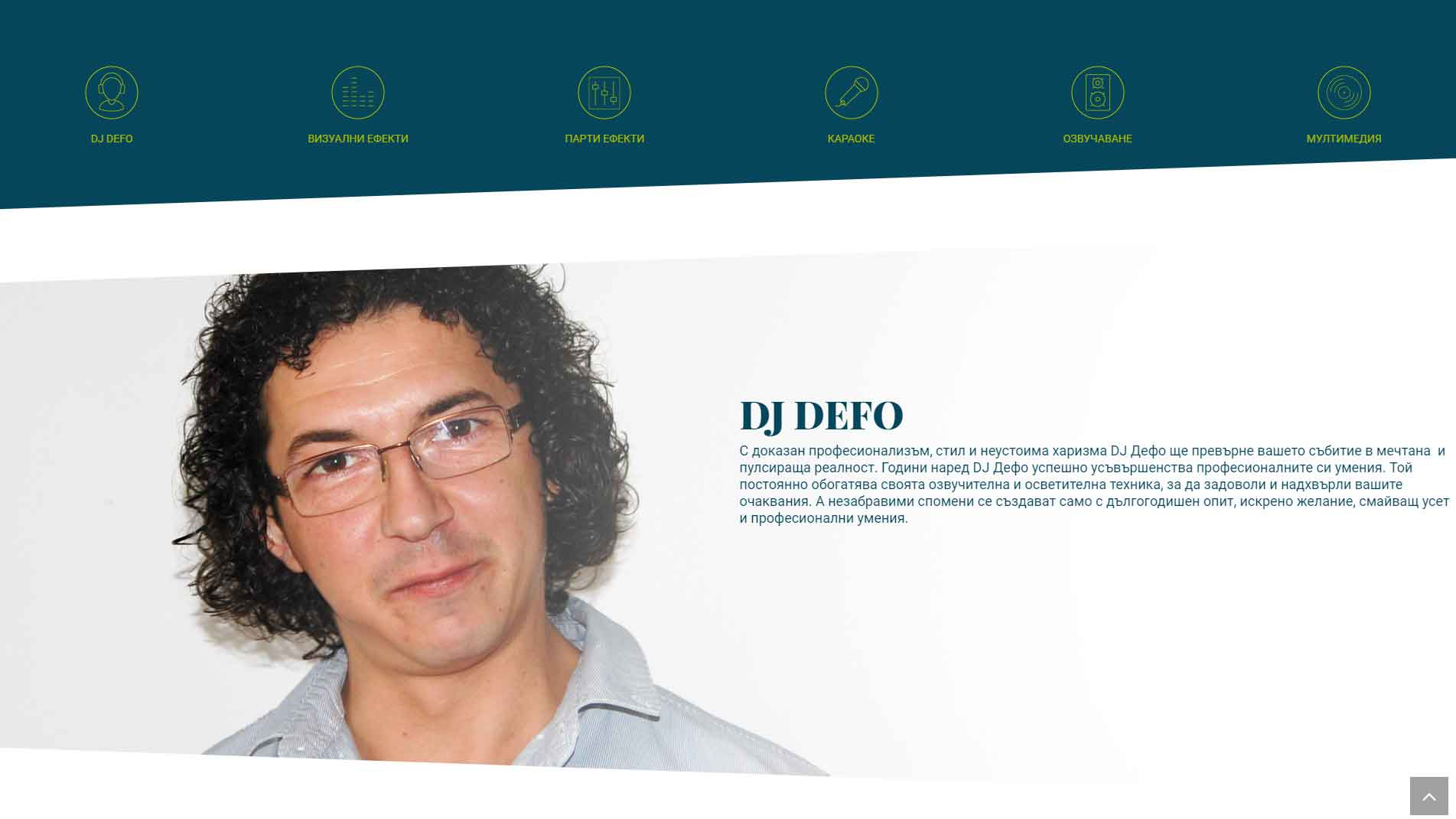 Dj_Defo
